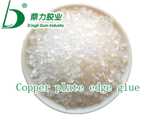 Copper plate edge glue