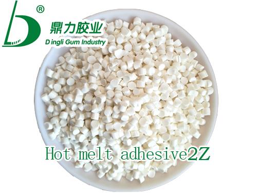 Hot melt adhesive2Z