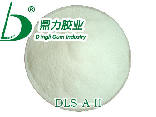 速溶阿拉伯胶粉DLS-A-II