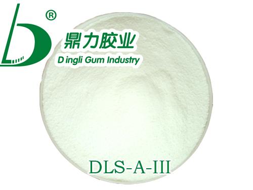 速溶阿拉伯胶粉DLS-A-III